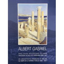 ALBERT GABRIEL ΕΝΑΣ ΓΑΛΛΟΣ ΑΡΧΙΤΕΚΤΟΝΑΣ ΣΤΗ ΔΗΛΟ